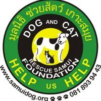 DACRSF_Logo